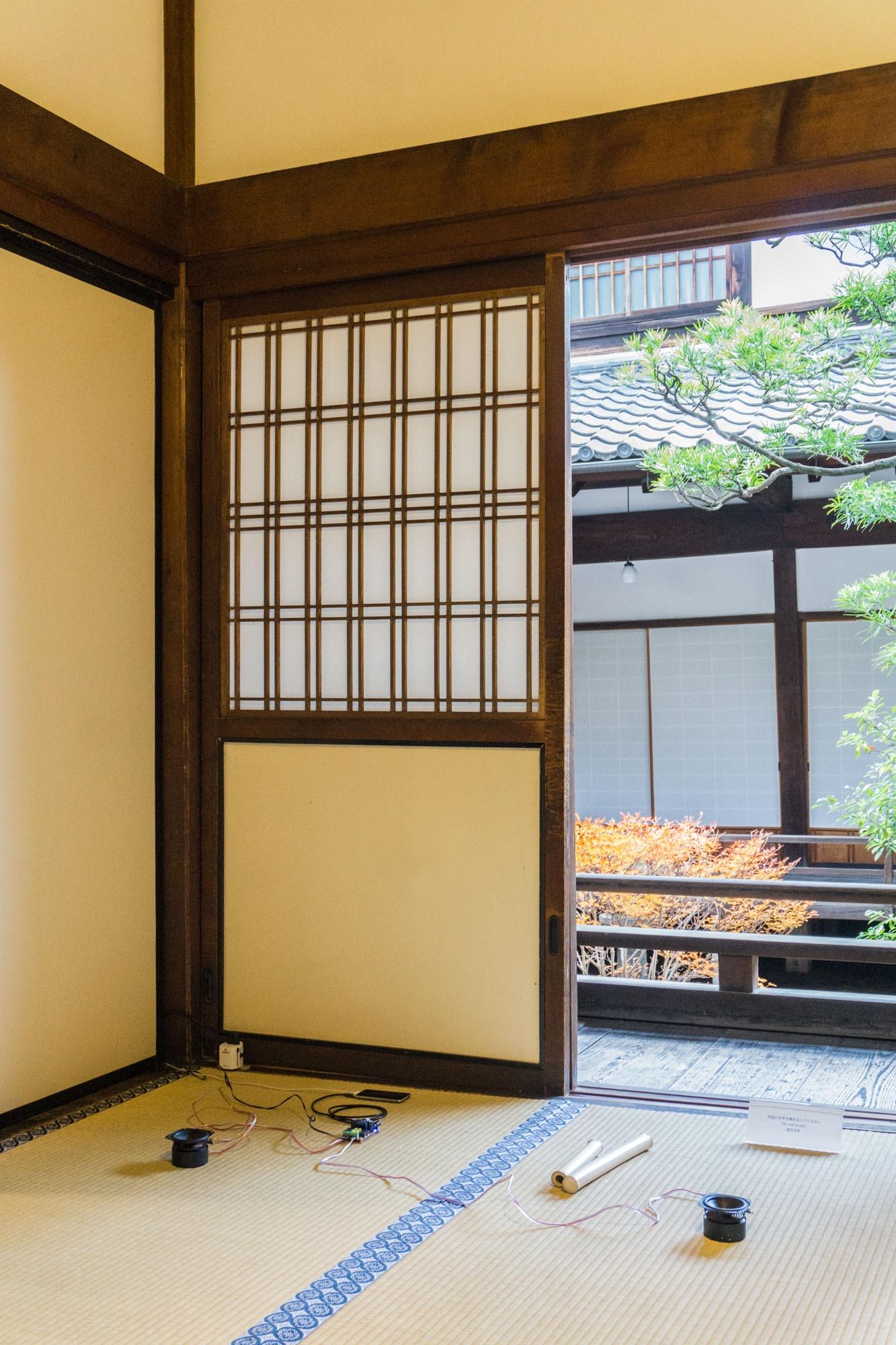 untitled-ryosokuin-1-1