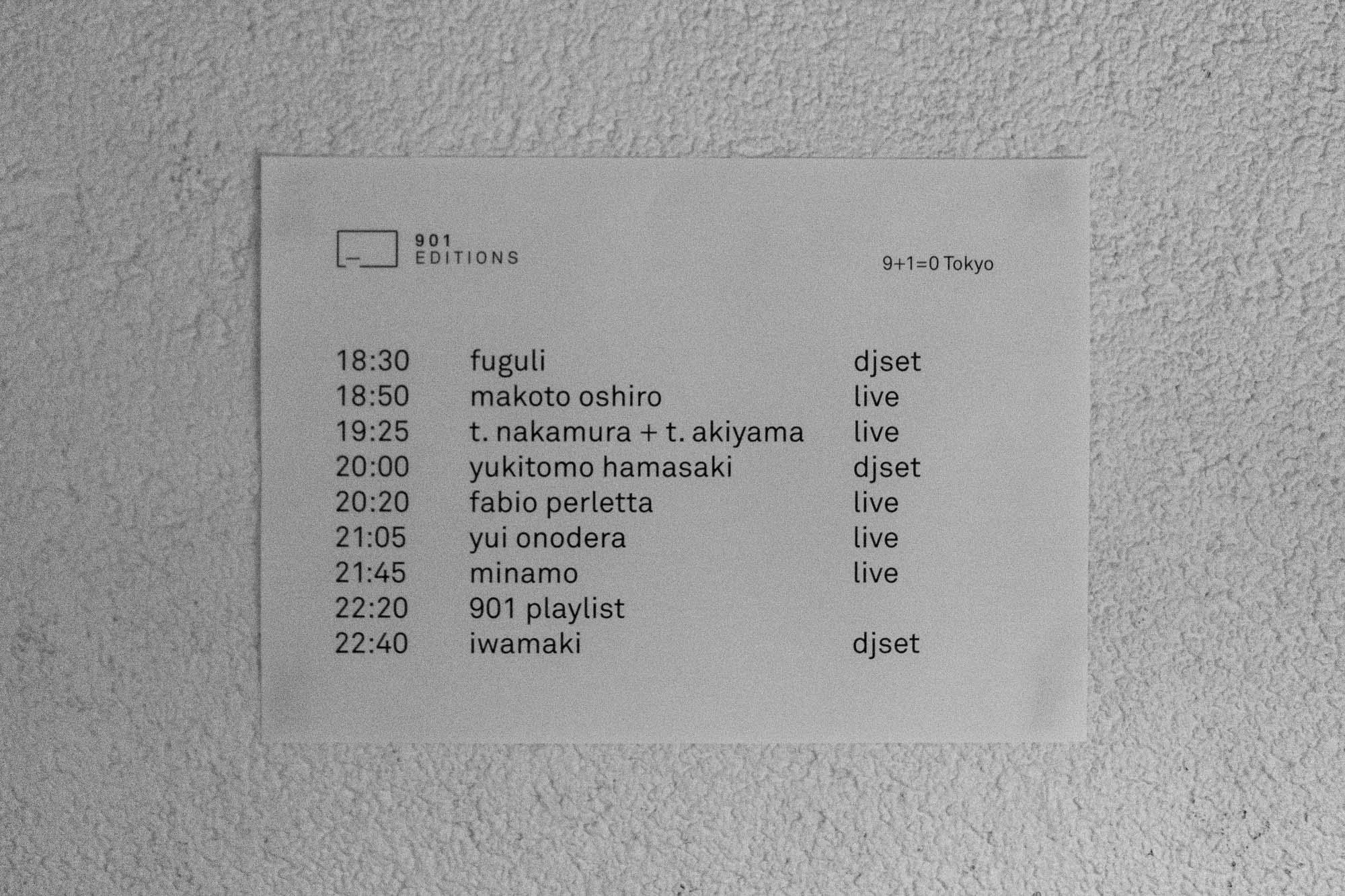 901-showcase-order
